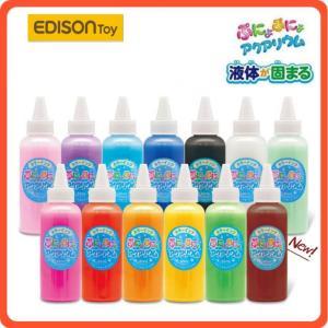 ぷにょぷにょアクアリウム カラーインク単品|e-edison3