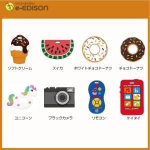 【送料無料】3ヶ月頃から エジソンママ ユニークなカラフル歯がため ベビーおもちゃ|e-edison3