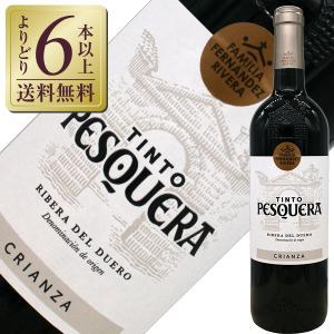 赤ワイン スペイン アレハンドロ フェルナンデス ティント ペスケラ クリアンサ 2013 750ml wine|e-felicity