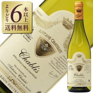 白ワイン フランス ブルゴーニュ アントワーヌ シャトレ シャブリ クラシック 2019 750ml|酒類の総合専門店 フェリシティー