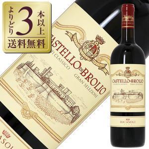赤ワイン イタリア バローネ リカーゾリ カステッロ ディ ブローリオ キャンティ(キアンティ) クラッシコ 2011 750ml wine e-felicity
