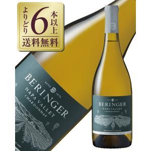 白ワイン アメリカ ベリンジャー ナパ ヴァレー シャルドネ 2017 750ml wine