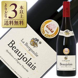 赤ワイン フランス ブルゴーニュ ラ カンパニー ド ブルゴンディ ボジョレー(ボージョレ) ルージ...