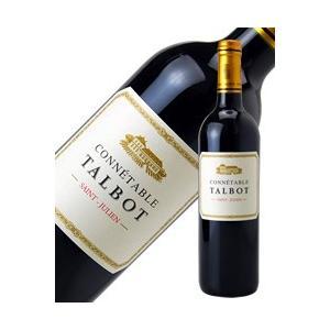赤ワイン フランス ボルドー コネターブル タルボ 2013 750ml カベルネ ソーヴィニヨン 格付け第4級セカンド wine e-felicity