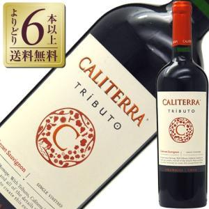 赤ワイン チリ カリテラ トリビュート カベルネソーヴィニヨン 2015 750ml wine|e-felicity