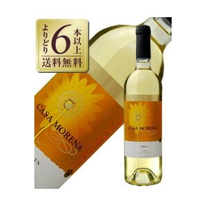 白ワイン スペイン カーサ モレナ 白 2016 750ml wine|e-felicity