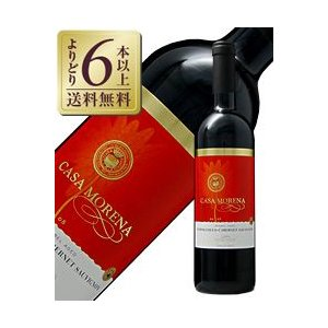 赤ワイン スペイン カーサ モレナ 赤 2016 750ml wine|e-felicity