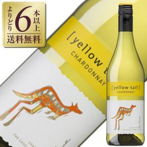 白ワイン オーストラリア カセラ イエローテイル シャルドネ 2019 750ml  wine