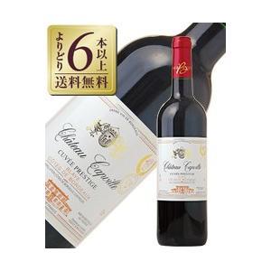赤ワイン フランス ボルドー 金賞受賞ボルドーワイン シャトー キャップヴィル 2014 750ml wine 金賞ワイン 金賞ボルドー|e-felicity