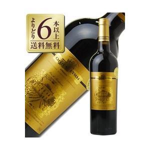 赤ワイン フランス ボルドー 金賞受賞ボルドーワイン シャトー エマ 2014 750ml wine 金賞ワイン 金賞ボルドー|e-felicity