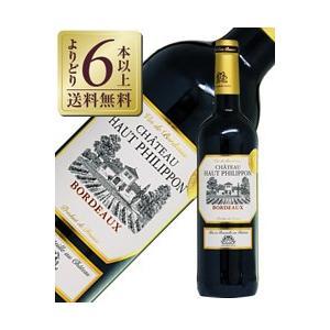 赤ワイン フランス ボルドー 金賞受賞ボルドーワイン シャトー オー フィリポン 2014 750ml メルロー wine 金賞ワイン 金賞ボルドー|e-felicity