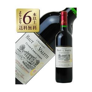 赤ワイン フランス ボルドー 金賞受賞ボルドーワイン シャトー オー ラ ヴァレット 2015 750ml wine 金賞ワイン 金賞ボルドー|e-felicity