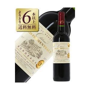 赤ワイン フランス ボルドー 金賞受賞ボルドーワイン シャトー レ フェルマント 2015 750ml メルロー wine 金賞ワイン 金賞ボルドー|e-felicity