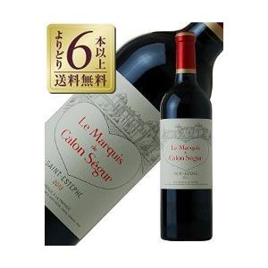 赤ワイン フランス ボルドー ル マルキ ド カロン セギュール 2014 750ml 格付け第3級セカンド wine e-felicity