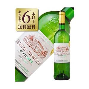 白ワイン フランス ボルドー 金賞受賞ボルドーワイン シャトー モンプレジール ブラン 2015 750ml wine 金賞ワイン 金賞ボルドー|e-felicity