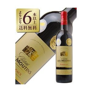 赤ワイン フランス ボルドー 金賞受賞ボルドーワイン シャトー レ ムータン 2015 750ml wine 金賞ワイン 金賞ボルドー|e-felicity