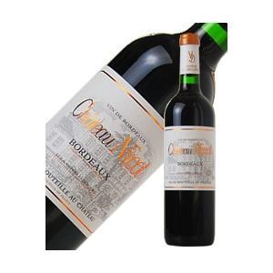 ビール・洋酒 @ワイン @赤ワイン @フランス・ボルドー @ミディアムボディ @カベルネ・ソーヴィニ...