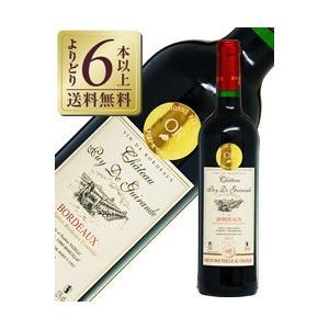 赤ワイン フランス ボルドー 金賞受賞ボルドーワイン シャトー ピュイ ド ギロンド 2014 750ml wine 金賞ワイン 金賞ボルドー|e-felicity