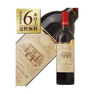 赤ワイン フランス ボルドー 金賞受賞ボルドーワイン シャトー トゥール ソーヴァラード 2014 750ml wine 金賞ワイン 金賞ボルドー|e-felicity
