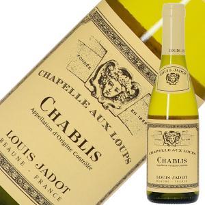 白ワイン フランス ブルゴーニュ ルイ ジャド シャブリ セリエ ド ラ サブリエール ハーフ 20...
