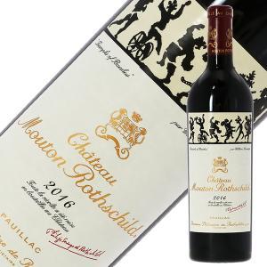 赤ワイン フランス ボルドー シャトー ムートン ロートシルト 2013 750ml 格付け第1級 wine e-felicity