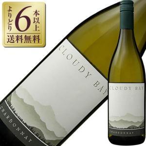 白ワイン ニュージーランド クラウディー ベイ シャルドネ 2016 750ml wine