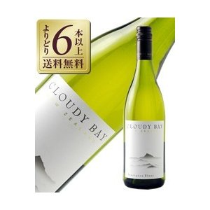 白ワイン ニュージーランド クラウディー ベイ ソーヴィニヨンブラン 2017 750ml wine...