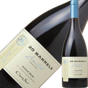 赤ワイン チリ コノスル ピノノワール 20バレル 2017 750ml wine