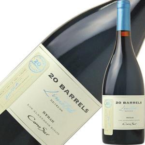 赤ワイン チリ コノスル シラー 20バレル 2017 750ml wine