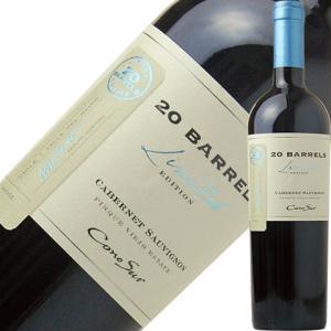 赤ワイン チリ コノスル カベルネソーヴィニヨン 20バレル 2016 750ml wine