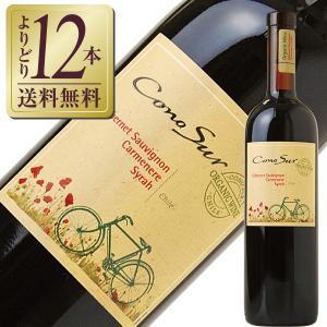 赤ワイン チリ コノスル カベルネ ソーヴィニヨン&カルメネール&シラー オーガニック 2016 750ml wine|e-felicity