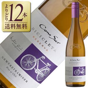 白ワイン チリ コノスル ゲヴュルツトラミエール ビシクレタ(ヴァラエタル) 2021 750ml|酒類の総合専門店 フェリシティー