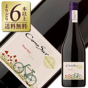 赤ワイン チリ コノスル ピノノワール オーガニック 2018 750ml wine