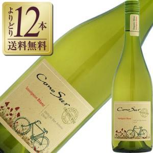 白ワイン チリ コノスル ソーヴィニヨンブラン オーガニック...