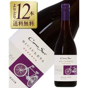 赤ワイン チリ コノスル ピノノワール ビシクレタ(ヴァラエタル) 2018 750ml wine