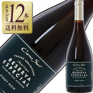赤ワイン チリ コノスル ピノノワール レゼルバ 2018 750ml wine