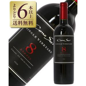 赤ワイン チリ コノスル シングルヴィンヤード 8 グレープス 2017 750ml wine