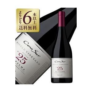 赤ワイン チリ コノスル シラー シングルヴィンヤード No.25 2018 750ml wine