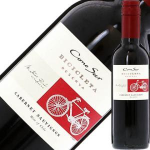 赤ワイン チリ コノスル カベルネソーヴィニヨン ビシクレタ(ヴァラエタル) ハーフ 2019 375ml wine|酒類の総合専門店 フェリシティー