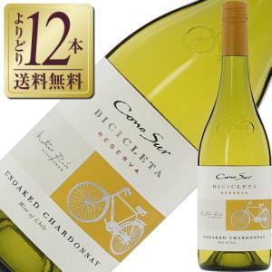 白ワイン チリ コノスル シャルドネ ビシクレタ(ヴァラエタル) 2018 750ml wine