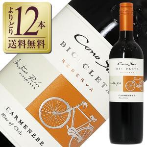 赤ワイン チリ コノスル カルメネール ビシクレタ(ヴァラエタル) 2018 750ml wine