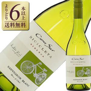 白ワイン チリ コノスル ソーヴィニヨンブラン ビシクレタ(ヴァラエタル) 2020 750ml|酒類の総合専門店 フェリシティー
