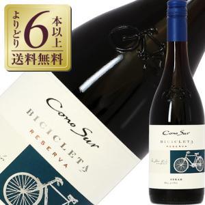 赤ワイン チリ コノスル シラー ビシクレタ(ヴァラエタル) 2018 750ml wine
