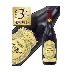 赤ワイン イタリア マァジ コスタセラアマローネ デッラ ヴァルポリチェッラ クラッシコ 2012 750ml wine|e-felicity
