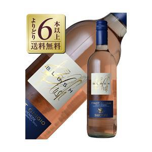 ロゼワイン イタリア カーサ ヴィニコラ サルトーリ ピノ グリージョ ブラッシュ 2019 750ml wine|酒類の総合専門店 フェリシティー