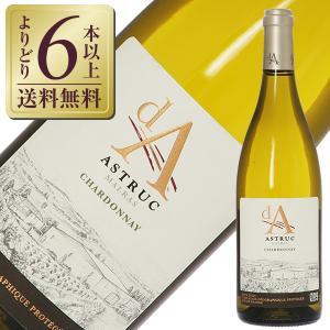 白ワイン フランス ドメーヌ アストラック ディー エー シャルドネ 2019 750ml|酒類の総合専門店 フェリシティー