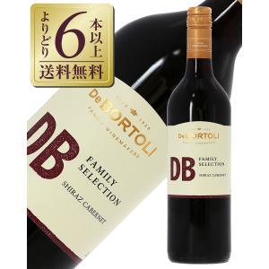 赤ワイン オーストラリア デボルトリ ディービー(デ・ボルトリ・DB) ファミリーセレクション シラ...
