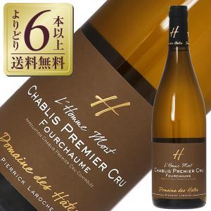 白ワイン フランス ブルゴーニュ ドメーヌ デ アット シャブリ プルミエ クリュ ロム モール 2...
