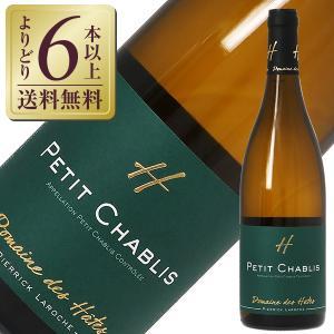 白ワイン フランス ブルゴーニュ ドメーヌ デ アット プティ シャブリ 2018 750ml|酒類の総合専門店 フェリシティー