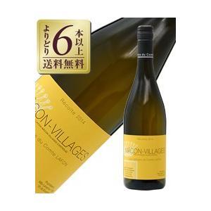 白ワイン フランス ブルゴーニュ レ ゼリティエール デュ コント ラフォン マコン ヴィラージュ 2016 750ml wine...